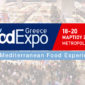 food-expo-2017-thetispack