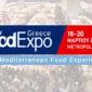 food-expo-2017-thetispack